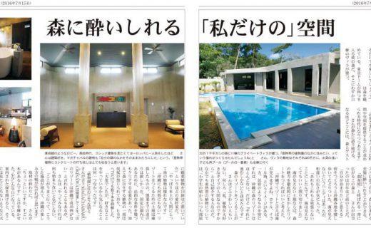 okinawanda-rando160715