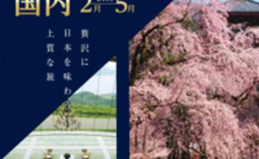 yumenokyuujitu1602